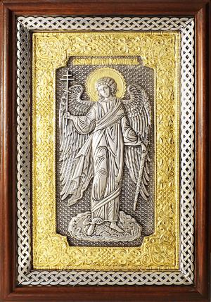 Holy Guardian Angel - A72-6