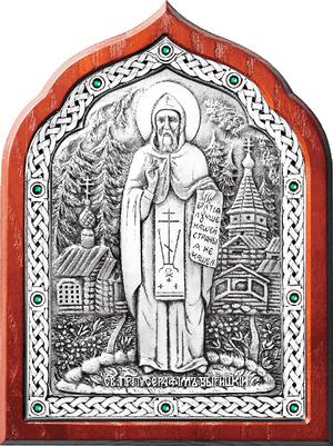 Icon - Holy Venerable Seraphim of Vyritsa - A93-2