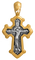 Baptismal cross: Savior - St. Demetrius of Soloun