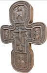 Wall crucifixion - O1