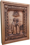 Icon of the Holy Reverend Prince Peter and Princes Thebroniya - 2