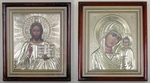 Religious icons: Wedding icons