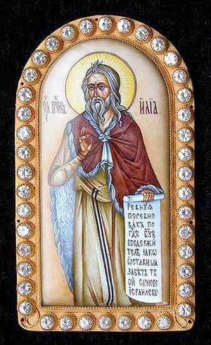Religious icons: Applique icon - St. Iliya