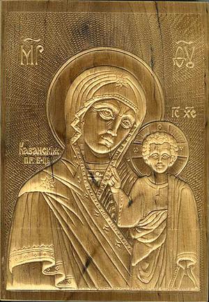 Religious icons: Carved Theotokos of Kazan - 20