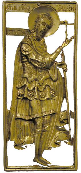 Metal icon: Holy Martyr Andrew Stratilatus