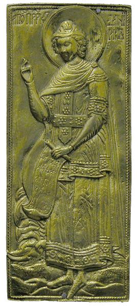 Metal icon: Holy Prophet Daniel