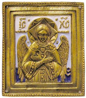 Metal icon: Christ the Savior (The Good Silence)