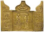 Metal icon: Folder Stt. Basil and Athanasius