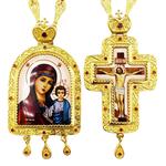 Bishop pectoral set - A053