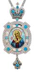 Bishop pectoral panagia - A1205