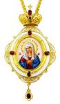 Bishop pectoral panagia - A1260-2