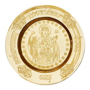 Liturgical plate - A200