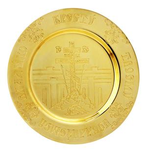 Liturgical plate - A899