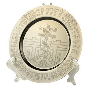 Liturgical plate - A1378