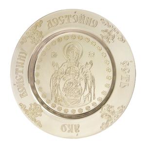 Liturgical plate - A898L