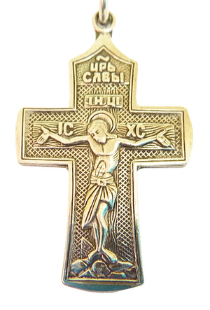 Baptismal cross - 055