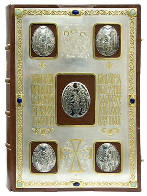 Orthodox service Gospel book in jewelry cover no.94