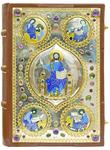 Orthodox service Gospel book in jewelry cover no.93