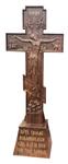 Golgotha crucifixion - CP4
