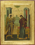 Icon: Annunciation of the Most Holy Theotokos