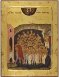 Icon: Holy 40 Martyrs of Sebastia