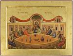 Icon: The Last Supper (9.4''x12.2'' (24x31 cm))