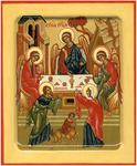 Icon: Holy Trinity - PS2 (6.7''x8.3'' (17x21 cm))