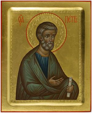 Icon: St. Apostle Peter - PS1 (5.1''x6.3'' (13x16 cm))