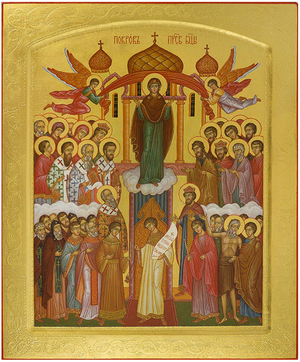 Icon: Protection of the Most Holy Theotokos - PS1 (13.0''x15.7'' (33x40 cm))