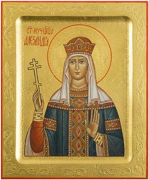 Icon: Holy Martyr Tsarina Alexandra - PS1 (5.1''x6.3'' (13x16 cm))
