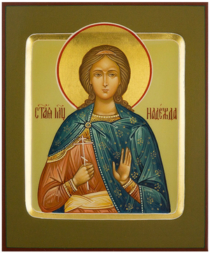 Icon: Holy Martyr Hope - PS1 (5.1''x6.3'' (13x16 cm))