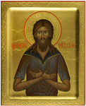Icon: Holy Blessed Alexius the Man of God - PS2 (5.1''x6.3'' (13x16 cm))
