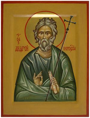 Icon: Holy Apostle Andrew - PS2 (6.3''x8.3'' (16x21 cm))