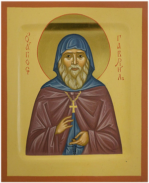 Icon: Holy Blessed Gabriel (Urgebadze) - PS1 (5.1''x6.3'' (13x16 cm))