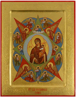 Icon of the Most Holy Theotokos of the Burning Bush - PS1 (8.7''x11.0'' (22x28 cm))
