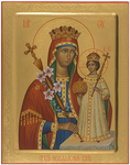 Icon of the Most Holy Theotokos the Unfading Flower - PS4 (8.3''x10.6'' (21x27 cm))