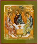 Icon: Holy Trinity - PS5 (8.3''x9.8'' (21x25 cm))