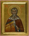 Icon: Holy Prophet Elijah - PS2 (5.1''x6.3'' (13x16 cm))
