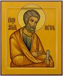 Icon: St. Apostle Peter - PS2 (6.7''x8.3'' (17x21 cm))