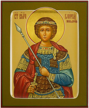 Icon: Holy Great Martyr St. George the Winner - PS4 (5.1''x6.3'' (13x16 cm))