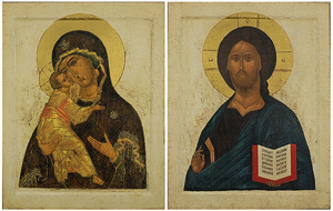 Wedding icon pair - VP11V (4.7''x3.7'' (12x9.5 cm))
