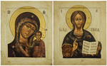 Wedding icon pair - VP02k (7.1''x5.9'' (18x15 cm))