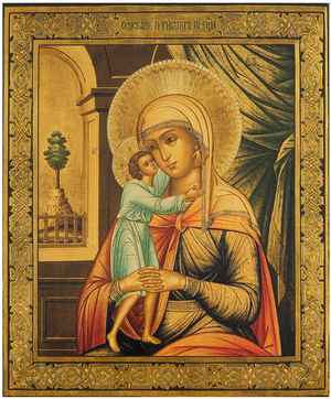 Icon: Most Holy Theotokos the Seeker of the Lost - G1