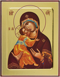 Icon of the Most Holy Theotokos of Vladimir - G1 (5.1''x6.3'' (13x16 cm))