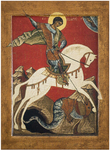 Icon: Holy Great Martyr St. George the Winner - GP03 (3.5''x4.7'' (9x12 cm))