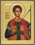 Icon: Holy Great Martyr St. Demetrius of Soloun' - GP03 (5.1''x6.3'' (13x16 cm))
