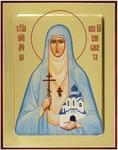 Icon: Holy Martyr Great Princess Elizabeth - G2 (5.1''x6.3'' (13x16 cm))
