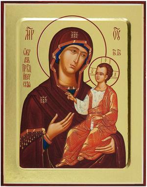 Icon: Most Holy Theotokos of Iveron - G1 (5.1''x6.3'' (13x16 cm))