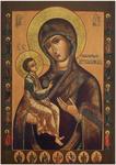 Icon: Most Holy Theotokos of Jerusalem - G1 (5.0''x7.1'' (12.8x18 cm))
