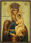 Icon: Most Holy Theotokos the Deliverer Sufferers from the Perils - G1 (5.1''x7.1'' (13x18 cm))